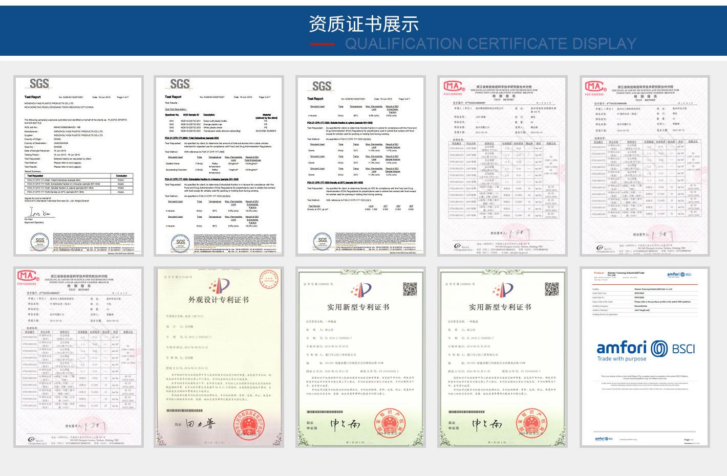 云松公司资质证书